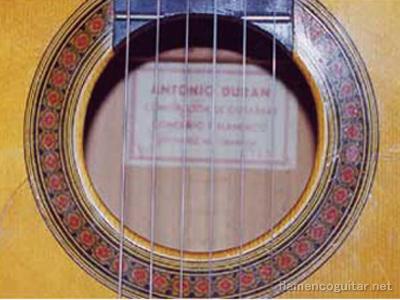 アントニオ・デュラン 1975 ホール